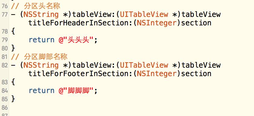 iOS-UI-分区头-分区脚名称设置YIem