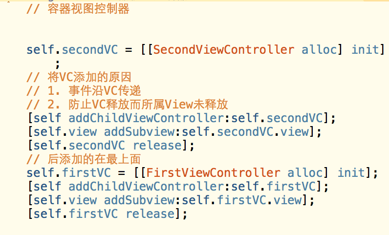 iOS-UI-容器视图控制器