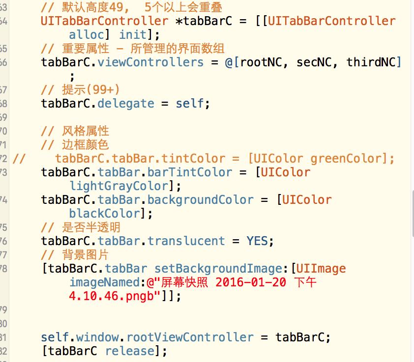 iOS-UI-UITabBarControllerDelegate-标签视图控制器