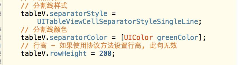 iOS-UI-TableView-分割线样式-分割线颜色-行(Cell)高-YIem