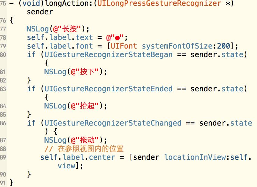 iOS-UI-UIKit框架-UIKit-事件手势