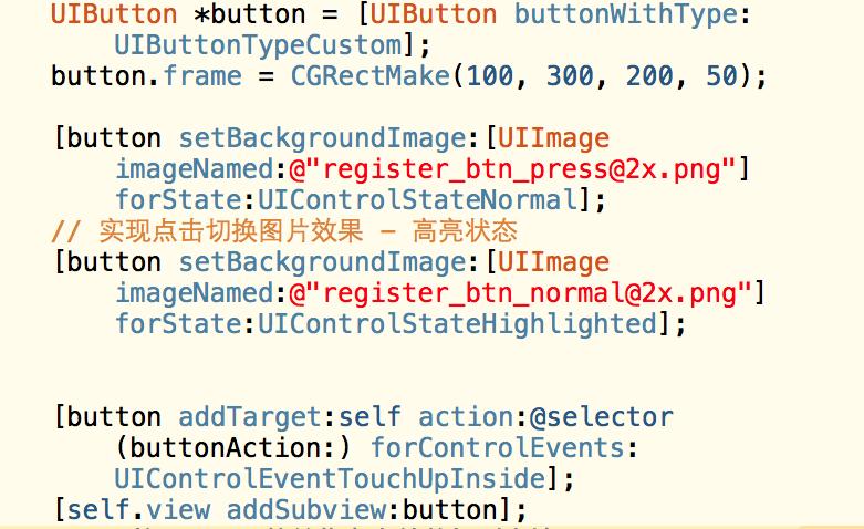 iOS-UI-Button按钮自定义图标-图片样式切换
