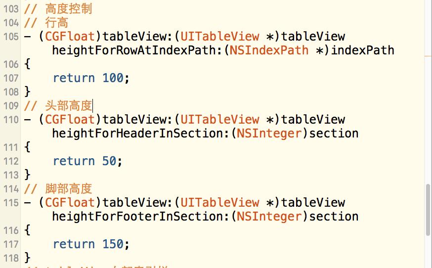 iOS-UI_TableView- 行高-头部高度-脚部高度