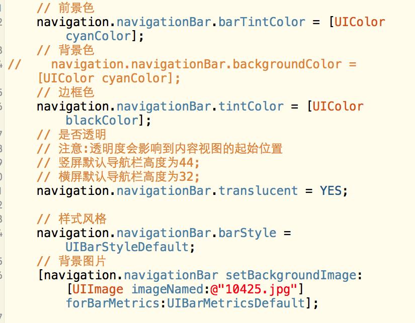 iOS-UI-导航视图控制器-UINavigationController