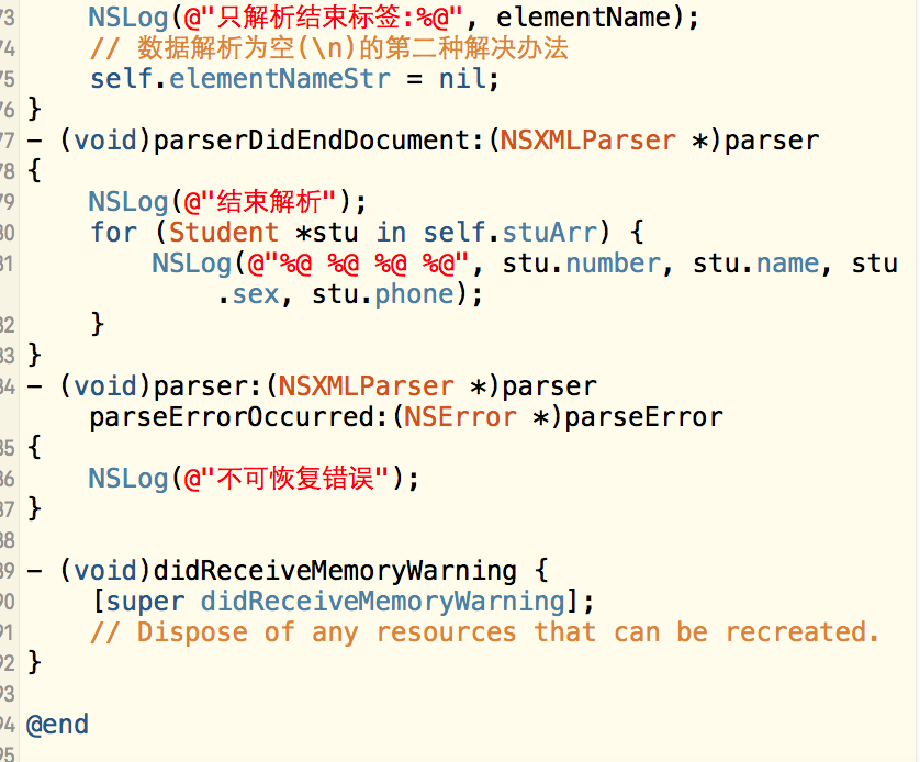 iOS-UI-XML数据解析-SAX方法