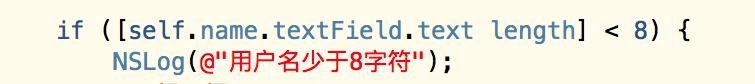 iOS-TextFiled-文本输入框-限制可输入字符大小