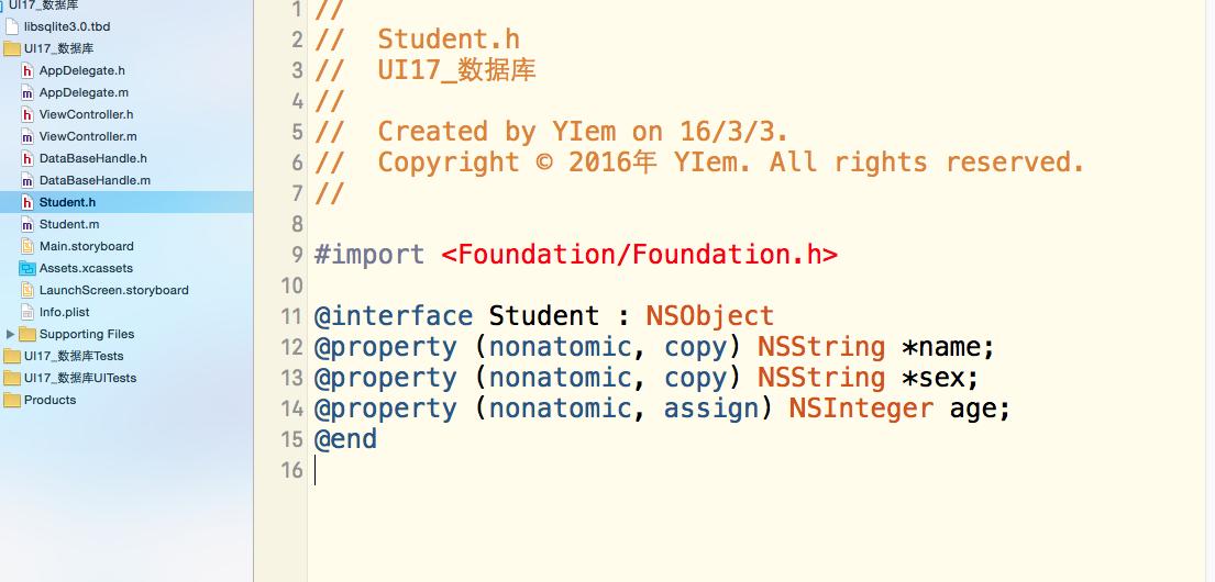 iOS-数据库-Student类-附件(2)