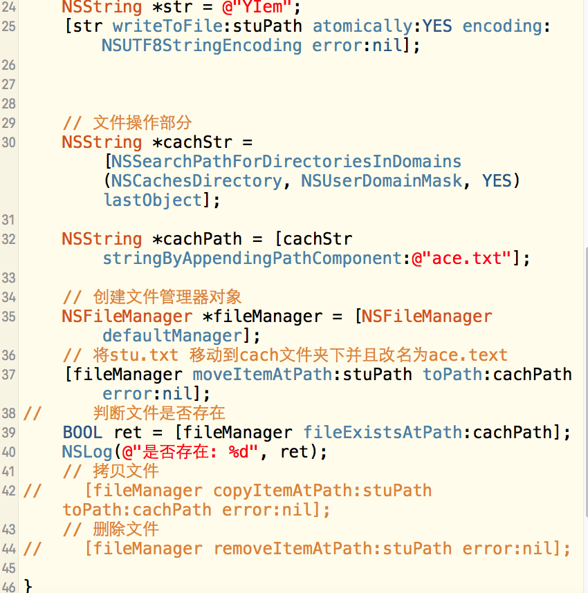 iOS-文件夹操作-文件管理器(创建/删除/改名)-NSFileManager