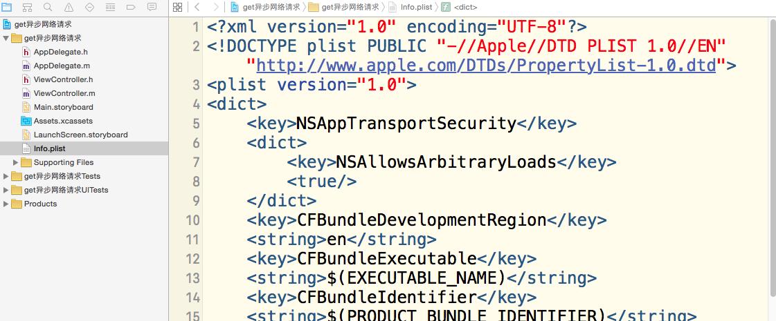 iOS-请求网络数据时崩溃-data = nil 的时候解决办法