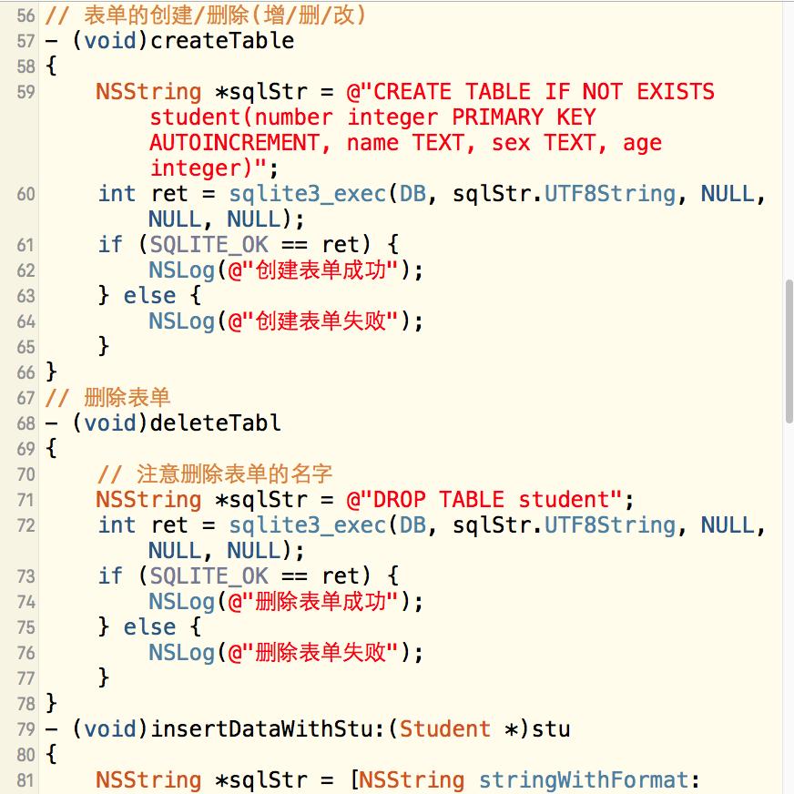 iOS-数据库-数据库创建