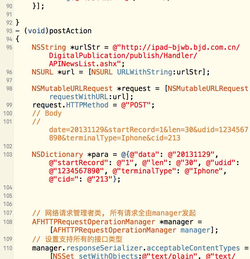 iOS-判断当前网络状态-数据-无网络-WIFI-等等-第三方@