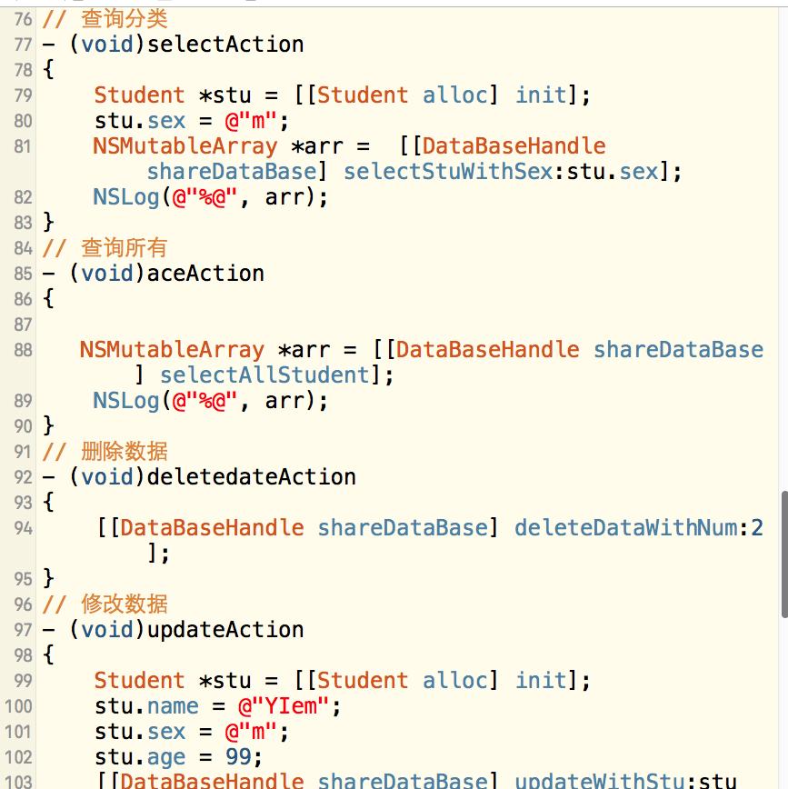 iOS-数据库-ViewController.m 调用- 数据库附件(1)