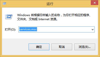 运行,services.msc