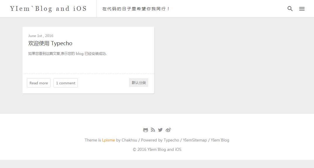 ios.yiem.net