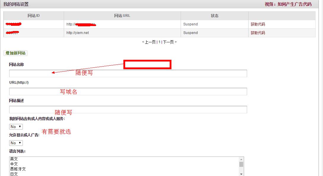 国外广告联盟之clicksor.com广告联盟-最低50美元支付 可以paypal支付-支持中文 成人内容