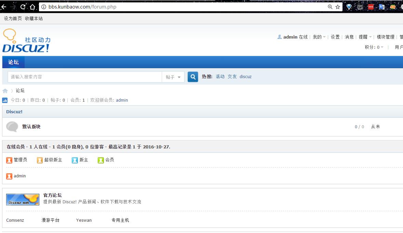 Qampp环境下安装DZ-出现空白页面-uc_server UCenter 可以访问的解决办法!