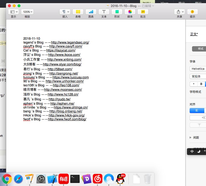 """今天在Google搜索-用关键词 """"s blog"""" 搜索到的一些简体中文独立域名博客!"""