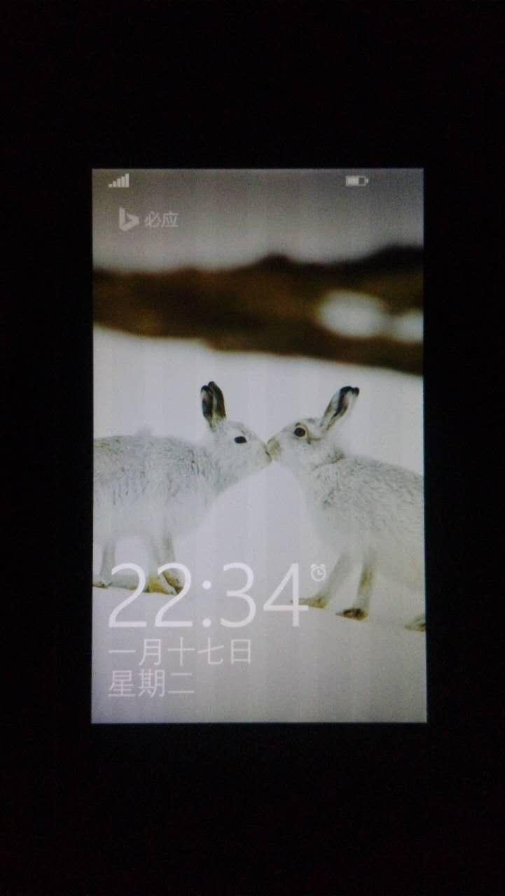 昨天晚上的-Windows Phone(诺基亚)手机屏幕壁纸!