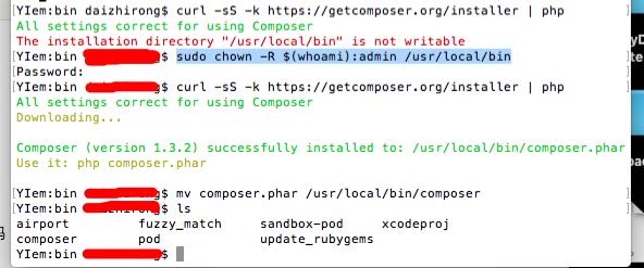 如何在MAC中的PHP环境,给 XAMPP 配置全局 COMPOSER
