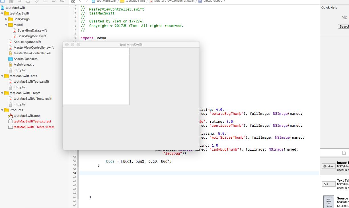 今天一直在琢磨MACAPP的开发--头疼!