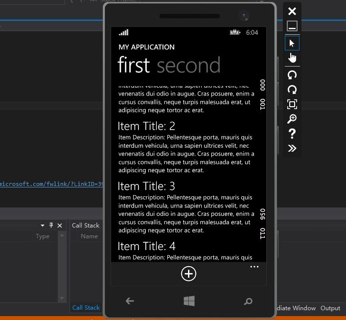 开发Windows Phone 初体验!
