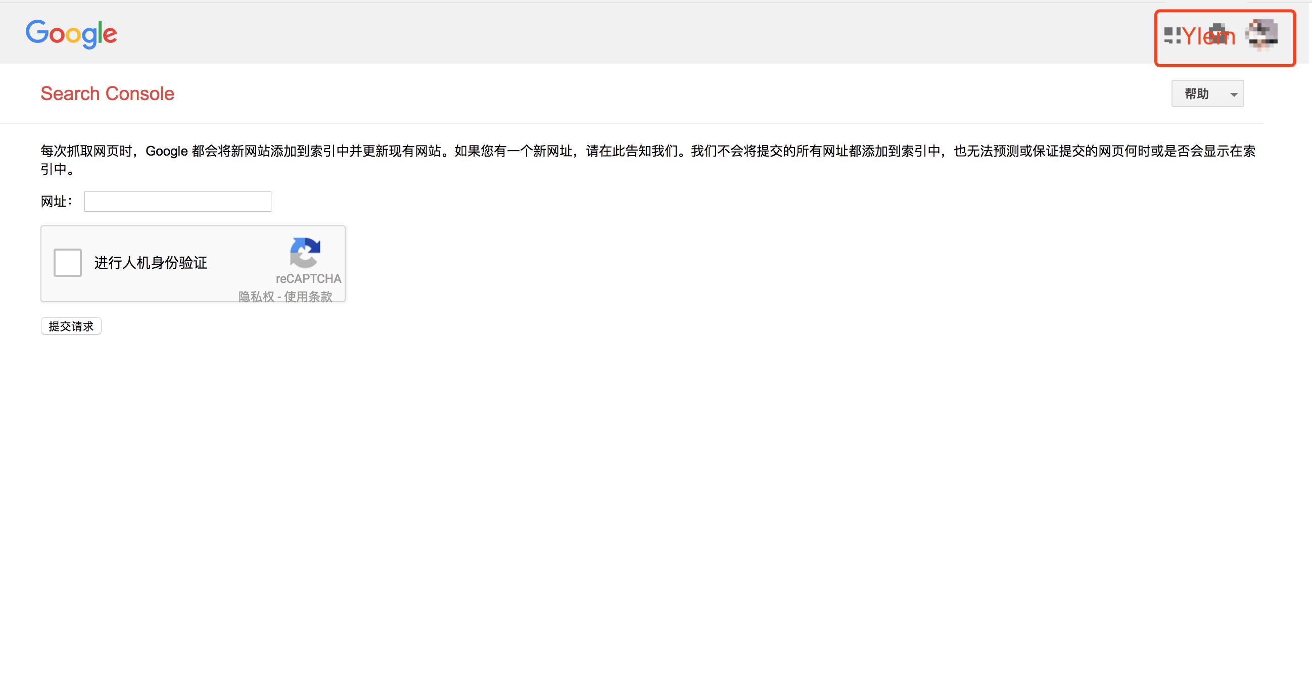 Google WebSite Submit-谷歌网址提交链接