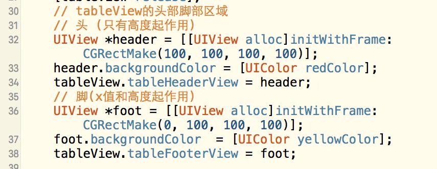 iOS-UI-tableView的头部脚部区域