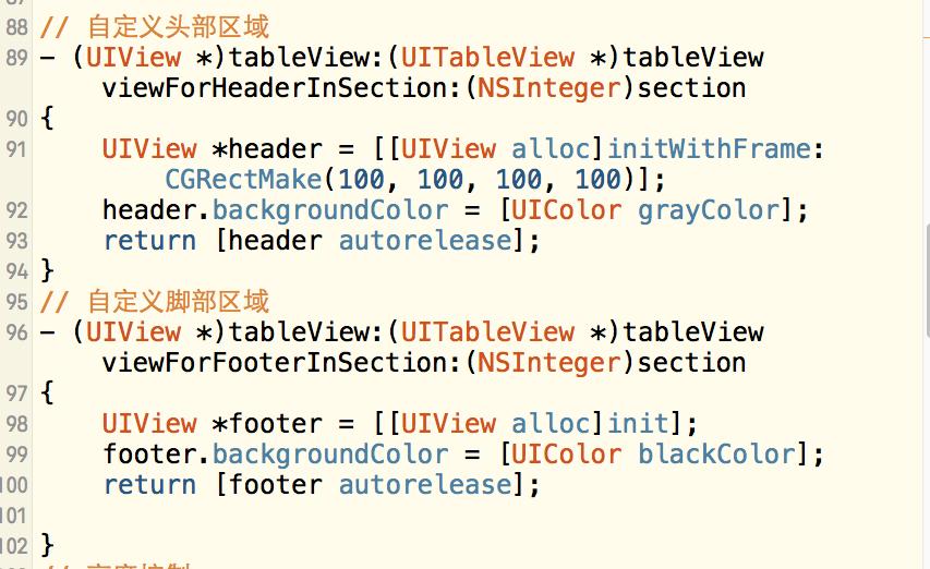 iOS-UI_TableView-自定义头部区域-自定义脚部区域