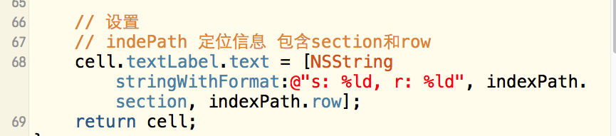 iOS-UI-UITableView-indePath 定位信息 包含section和row