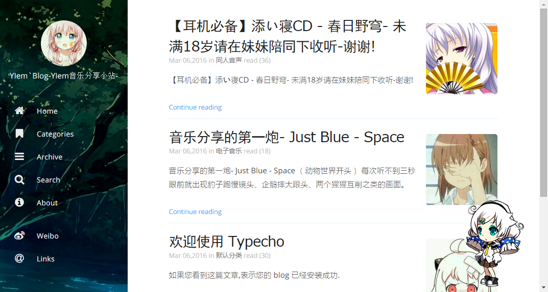 YIem`Blog-YIem音乐分享小站-