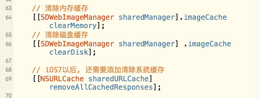 iOS-// 清除内存缓存-// 清除磁盘缓存-// iOS7以后, 还需要添加清除系统缓存