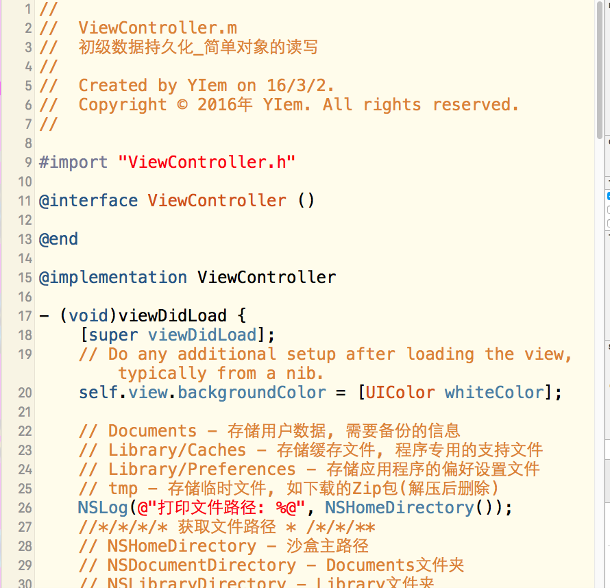 iOS-初级数据持久化_简单对象的读写(NSString/NSArray/NSDictionary/NSData)写入本地磁盘