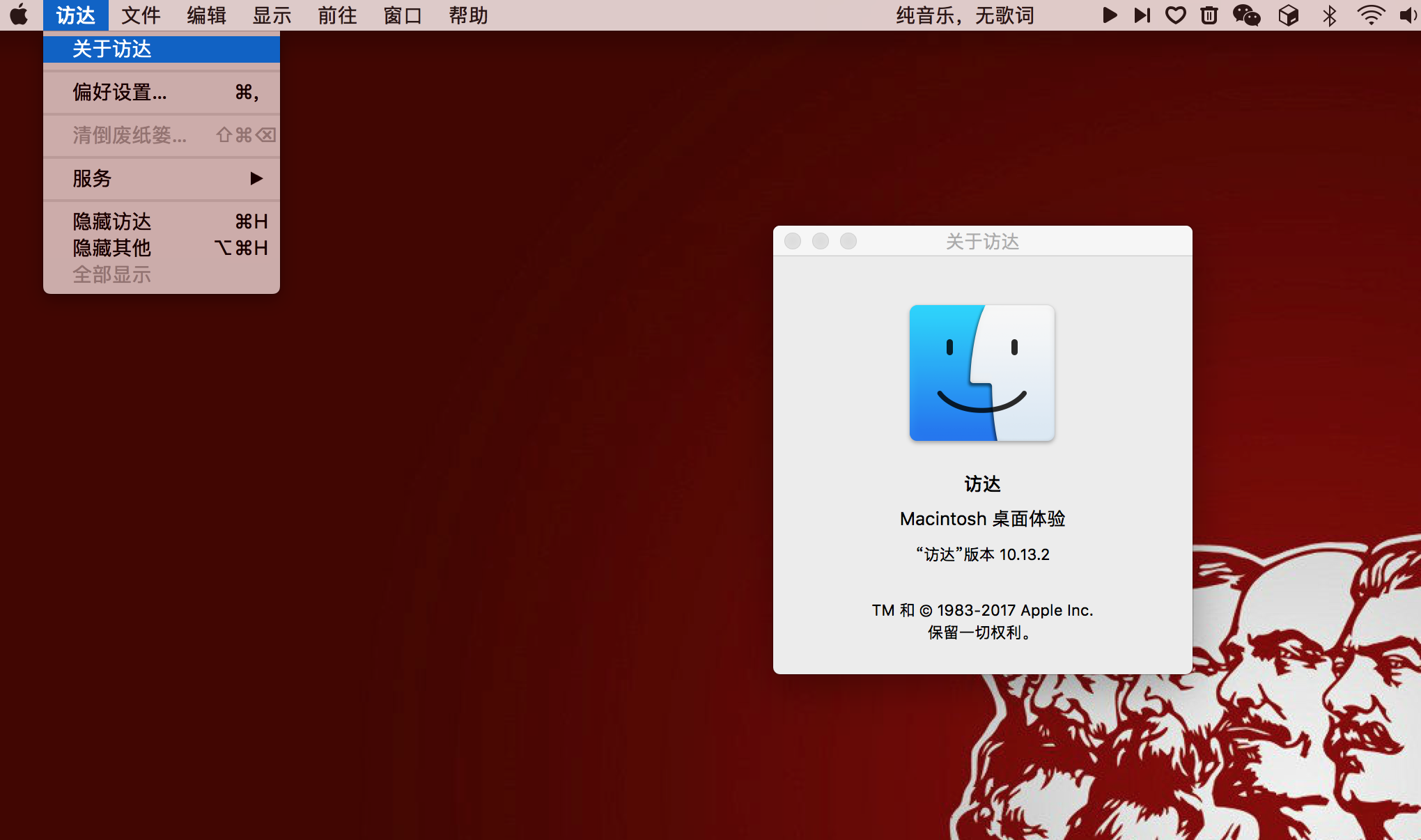 关于Mac的访达已经无力吐槽,之前还没有注意到。。