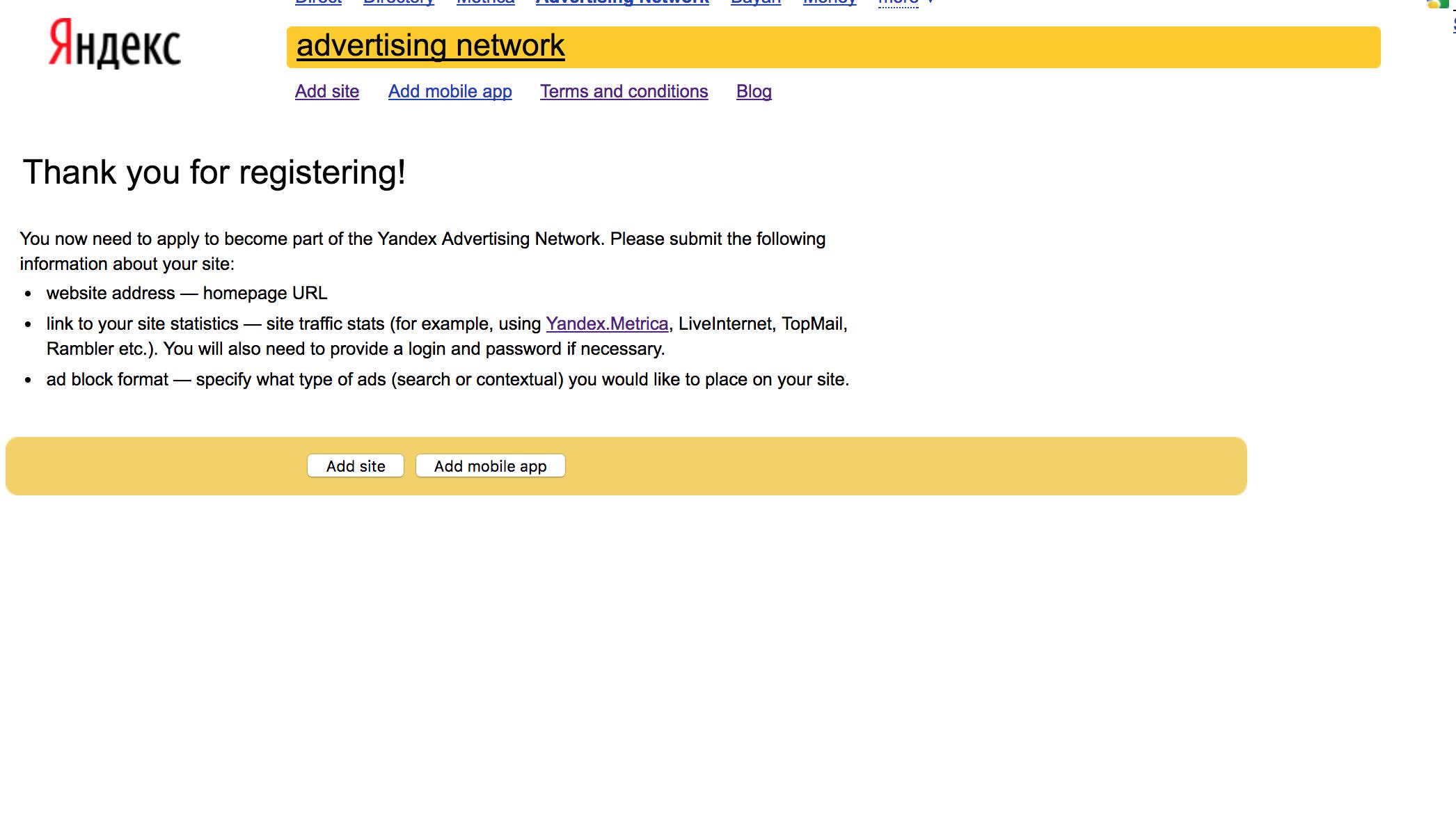 Yandex广告联盟注册成功,进入如图界面